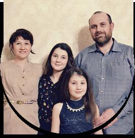 Семья Котовых